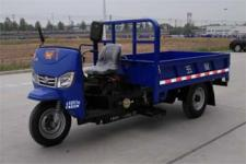 五星牌7Y-1150-2B型三轮汽车