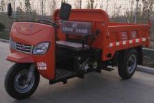 7YP-1150D9B五星自卸三輪農用車(7YP-1150D9B)