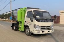 國六 程力威牌CLW5041ZZZ6CD型自裝卸式垃圾車