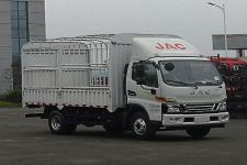 江淮越野仓栅式运输车(HFC2048CCYP31K1C7NS)