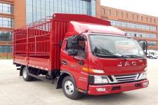 江淮越野仓栅式运输车(HFC2045CCYP32K1C7NS)