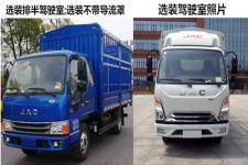 江淮牌HFC2045CCYP22K1C7NS型越野仓栅式运输车图片