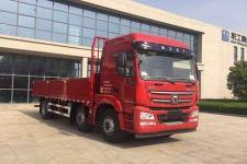 徐工前四后四货车245马力14955吨(XGA1250D6NB)