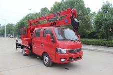 国六蓝牌东风途逸12米高空作业车