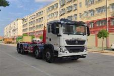程力牌CL5311ZXX6SY型車廂可卸式垃圾車