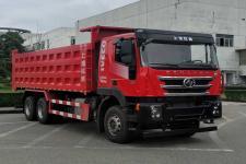 红岩牌CQ3257HD12484型自卸汽车图片