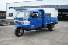 7YPJZ-20100D甲路自卸三轮农用车(7YPJZ-20100D)