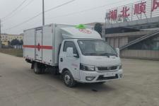 国六东风途逸2.6米/3.1米/3.4米易燃液体厢式运输车
