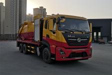 國六東風天龍KL后八輪清洗吸污車