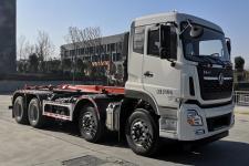 楚胜牌CSC5310ZXX6DF型车厢可卸式垃圾车