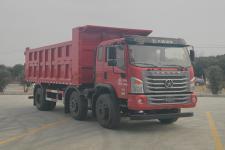 大运牌DYQ3243D6CC型自卸汽车