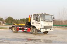 凯力风牌KLF5041ZXXC6型车厢可卸式垃圾车