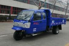 时风牌7YPJZ-23100PD1型自卸三轮汽车