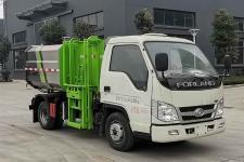 小型自裝卸式垃圾車