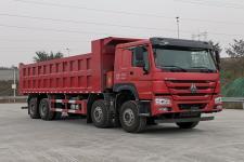 豪沃牌ZZ3312V3267E1型自卸汽车