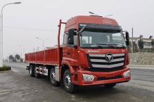 欧曼前四后六货车320马力20270吨(BJ1313Y6FRL-01)