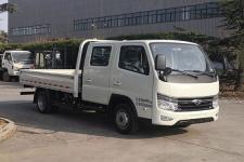 福田牌BJ1045V9AB7-26型载货汽车