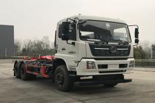 帝王环卫牌HDW5251ZXXDF6型车厢可卸式垃圾车