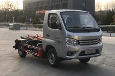 帝王环卫牌HDW5030ZXXB6型车厢可卸式垃圾车