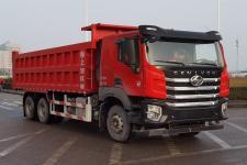 红岩牌CQ3257SD12474型自卸汽车图片