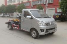 程力威牌CLW5035ZXXSC6型车厢可卸式垃圾车