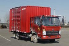 豪沃牌ZZ5047XXYC3215E145型厢式运输车