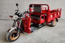 鑫力霸牌XLB150ZH-5型正三轮摩托车