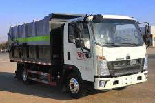 炎帝牌SZD5097ZXL6型厢式垃圾车