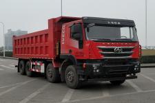 红岩牌CQ3317HV09306型自卸汽车图片