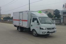 国六东风途逸2.6米/3.1米/3.4米杂项危险物品厢式运输车