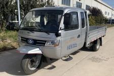 五征牌7YPJZ-23150PD1型自卸三轮汽车