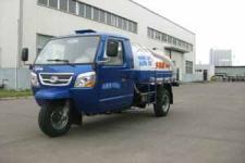 7YPJ-11100G2B五星罐式三輪農用車(7YPJ-11100G2B)