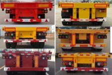 新宏東牌LHD9400TJZ型集裝箱運輸半掛車圖片