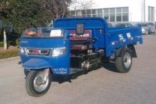 7Y-1150D1B五星自卸三輪農用車(7Y-1150D1B)