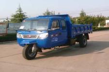 7YPJZ-16100PDB五星自卸三轮农用车