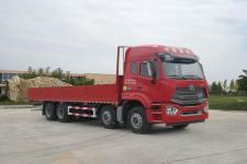 豪瀚前四后八货车340马力20505吨(ZZ1325N466WE1K)