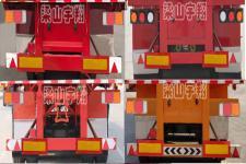 梁山宇翔牌YXM9401TPB型平板運輸半掛車圖片