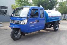 五星牌7YPJZ-14150PG型罐式三轮汽车