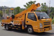 国六江铃20米高空作业车价格