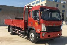 豪沃单桥货车170马力9950吨(ZZ1167H4715E1)