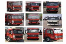 豪沃牌ZZ1167H4715E1型載貨汽車圖片