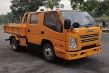 江铃牌JX3041ZXETSA26型自卸车图片