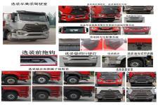 豪瀚牌ZZ1315V4666F1C型載貨汽車圖片