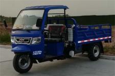 五星牌7Y-1150D3B型自卸三轮汽车
