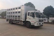神狐牌HLQ5180CCQD6型畜禽运输车
