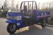 五星牌7YP-1150D10B型自卸三轮汽车