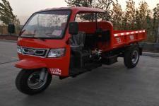 五星牌7YP-1450D16B型自卸三轮汽车