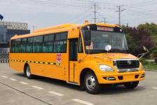 10.4米 46-56座華新中小學生專用校車(HM6108XFD6XZ)