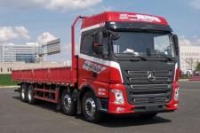 三一牌HQC1310LBY5Q1S13F型载货汽车图片