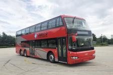 海格牌KLQ6129GSEVN1型纯电动低地板双层城市客车